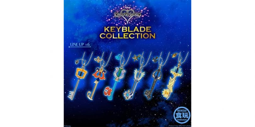 Kingdom Hearts Keyblade Display Tray All