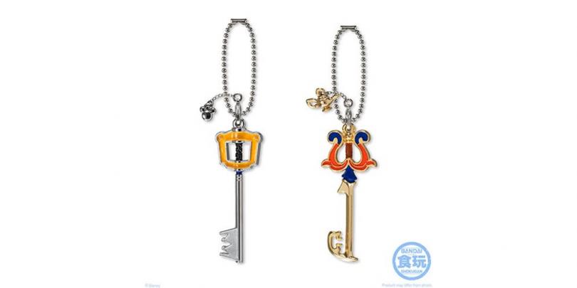 Kingdom Hearts Keyblade Display Tray