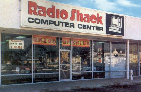 Radio_Shack_computer_center