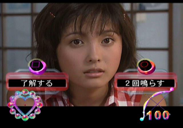 Enix-Love_Story-dating-sim