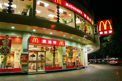 Chinese_McDonalds