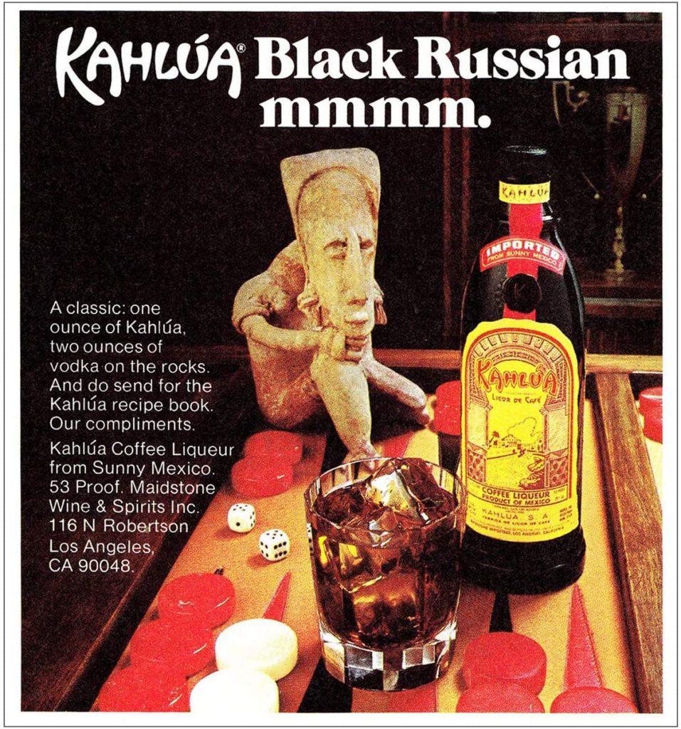black_Russian_Backgammon