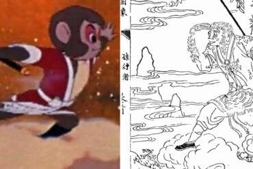Alakazam_the_Great_anime